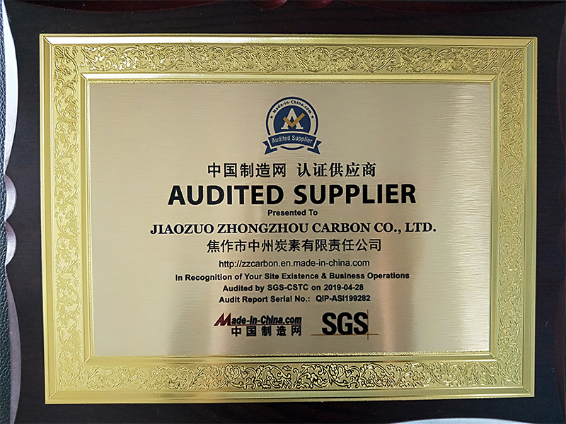 Made-in-china network certified supplier